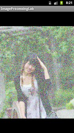 Image w/ Flea Effect